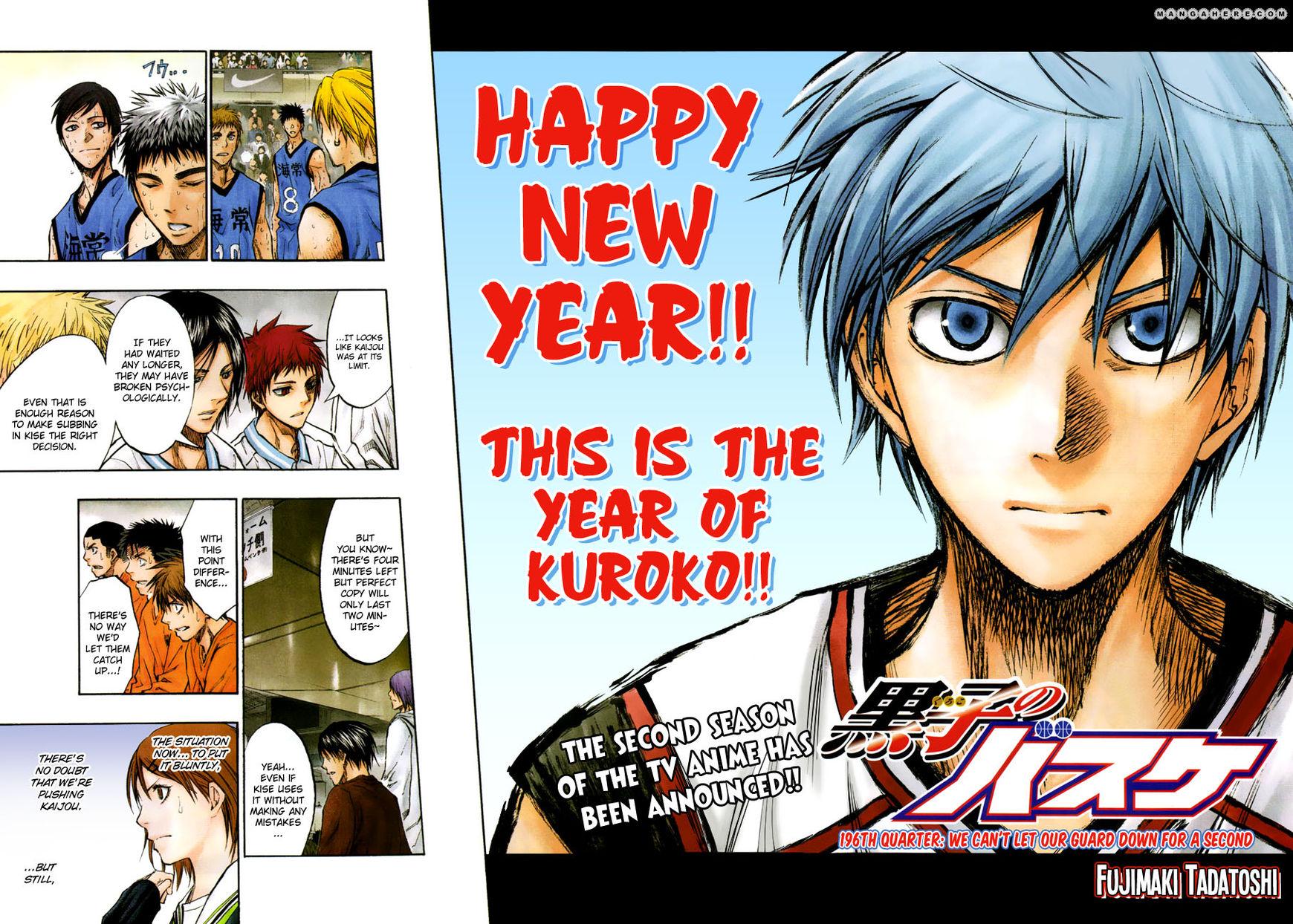 Kuroko no Basket 196 Page 4