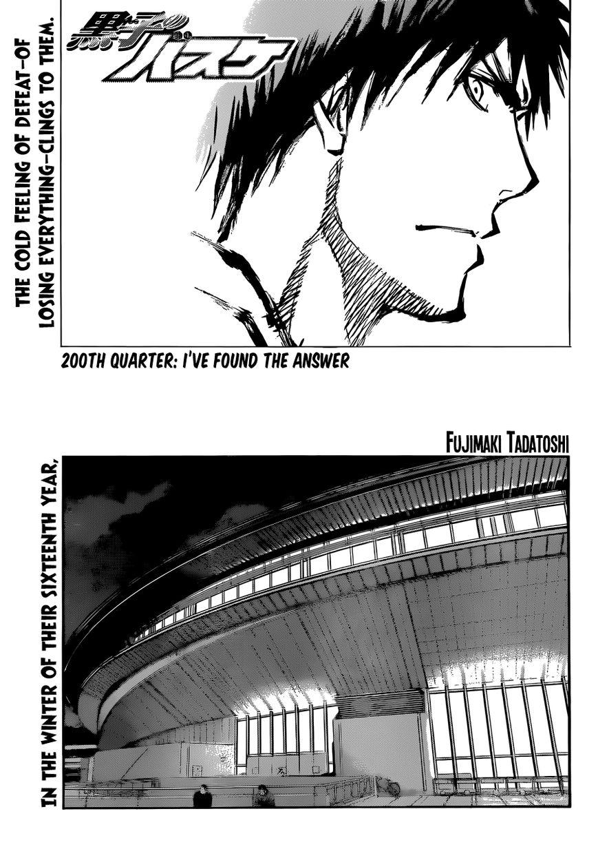 Kuroko no Basket 200 Page 1