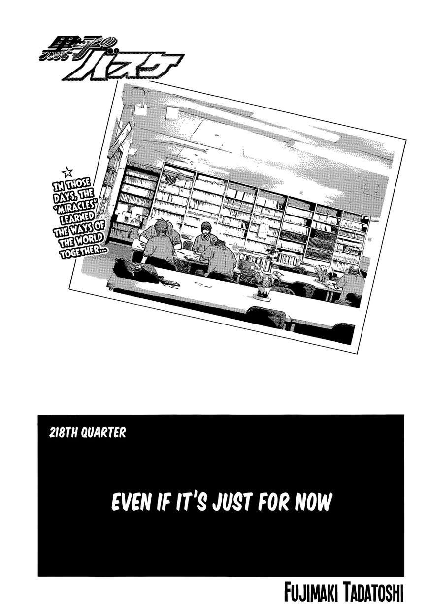 Kuroko no Basket 218 Page 1