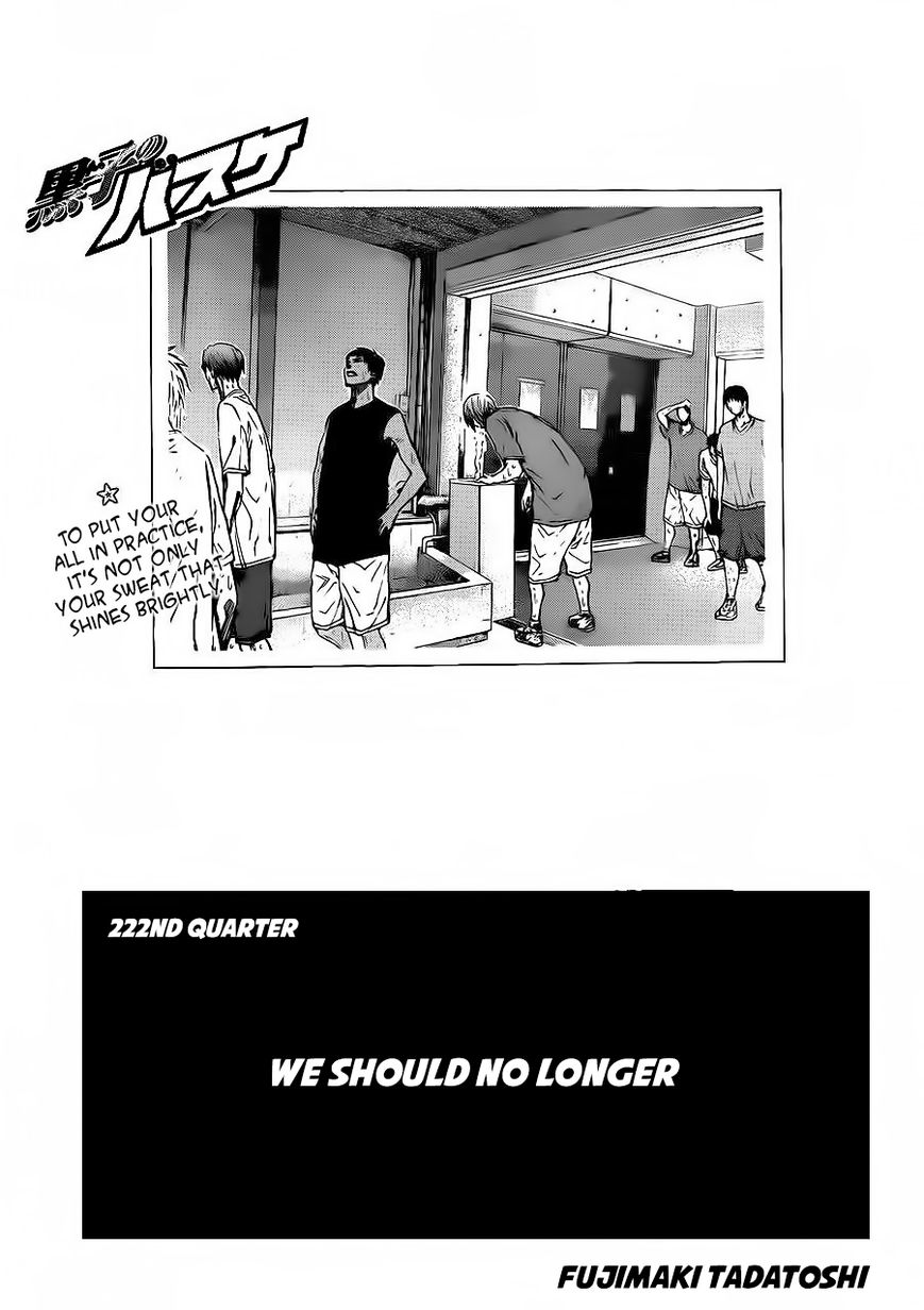 Kuroko no Basket 222 Page 2