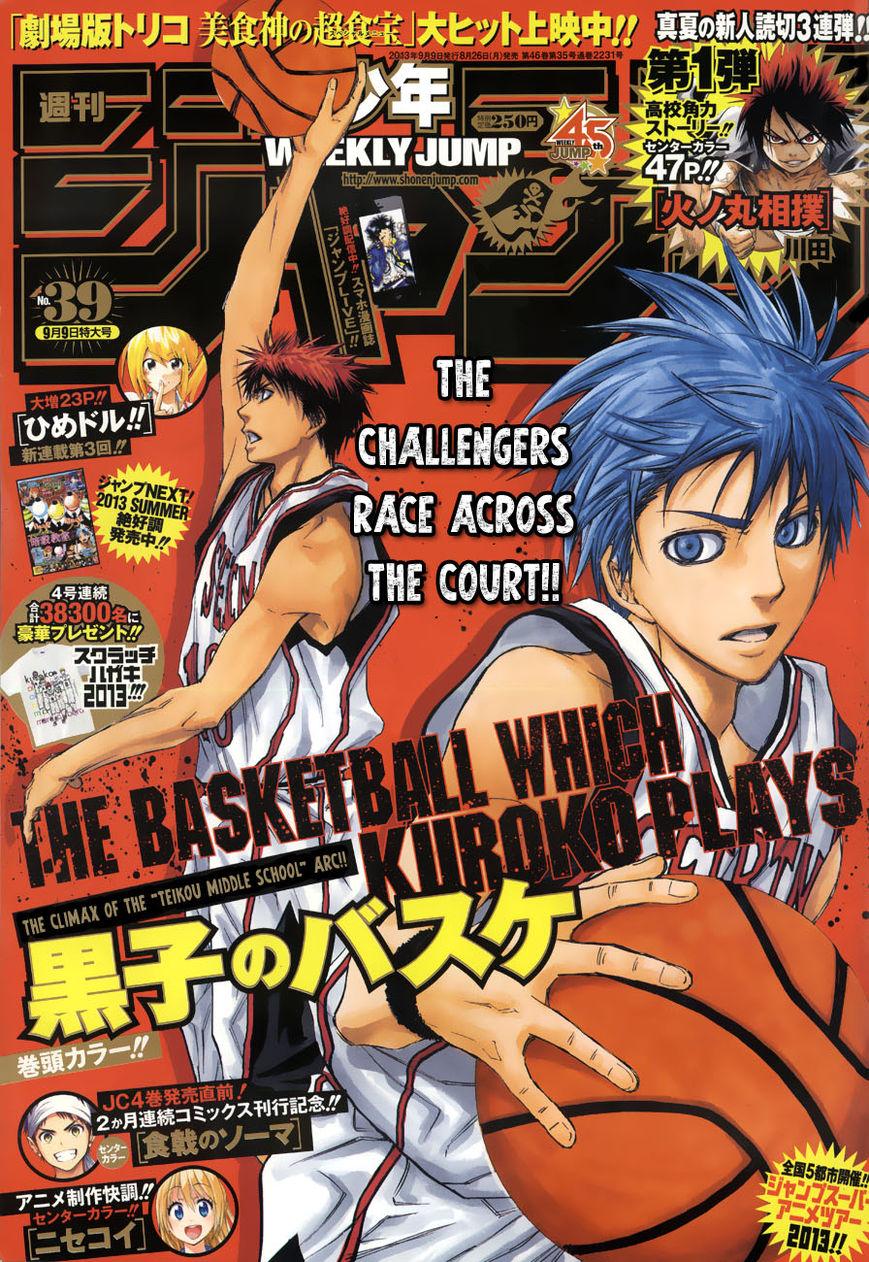 Kuroko no Basket 226 Page 1
