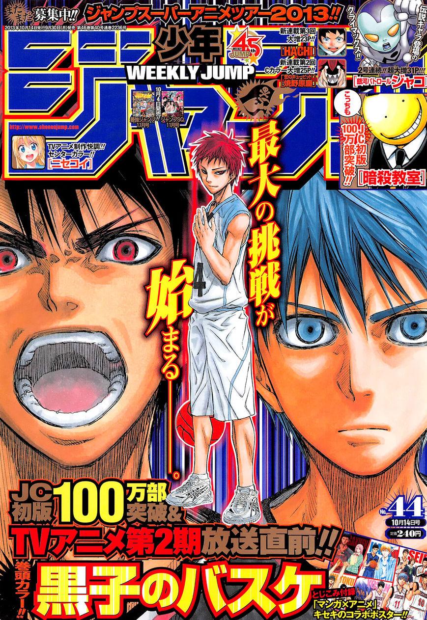 Kuroko no Basket 231 Page 1