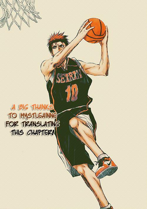 Kuroko no Basket 236 Page 2