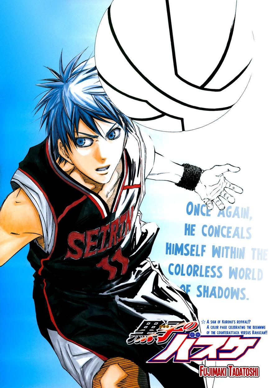 Kuroko no Basket 249 Page 1