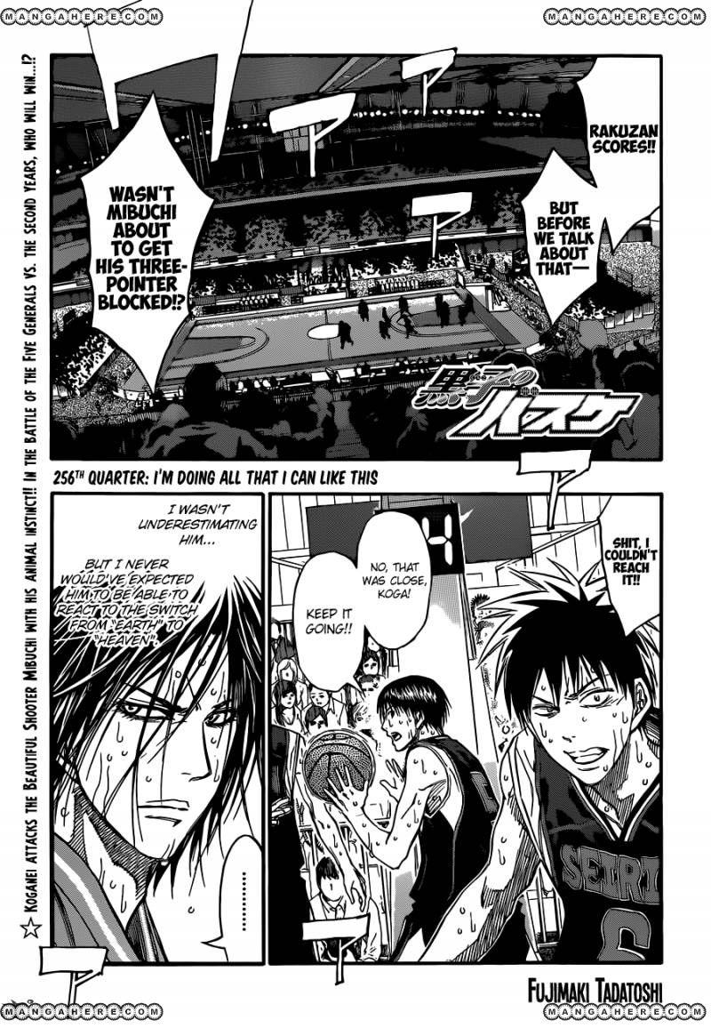 Kuroko no Basket 256 Page 1