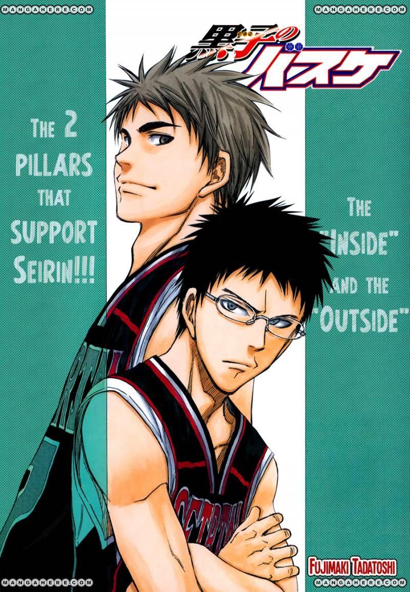 Kuroko no Basket 259 Page 1