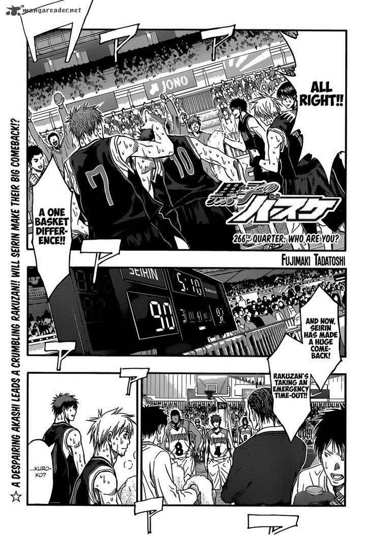Kuroko no Basket 266 Page 1