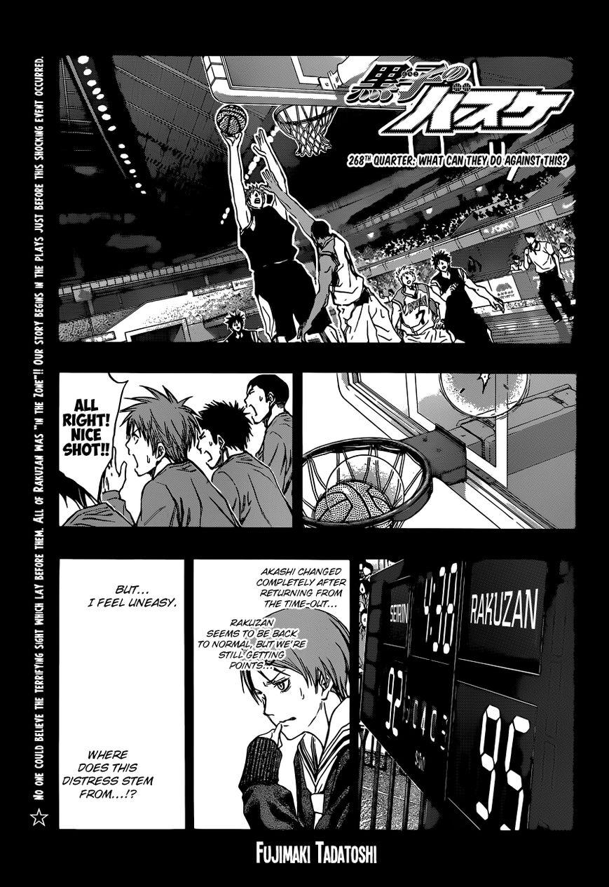 Kuroko no Basket 268 Page 1