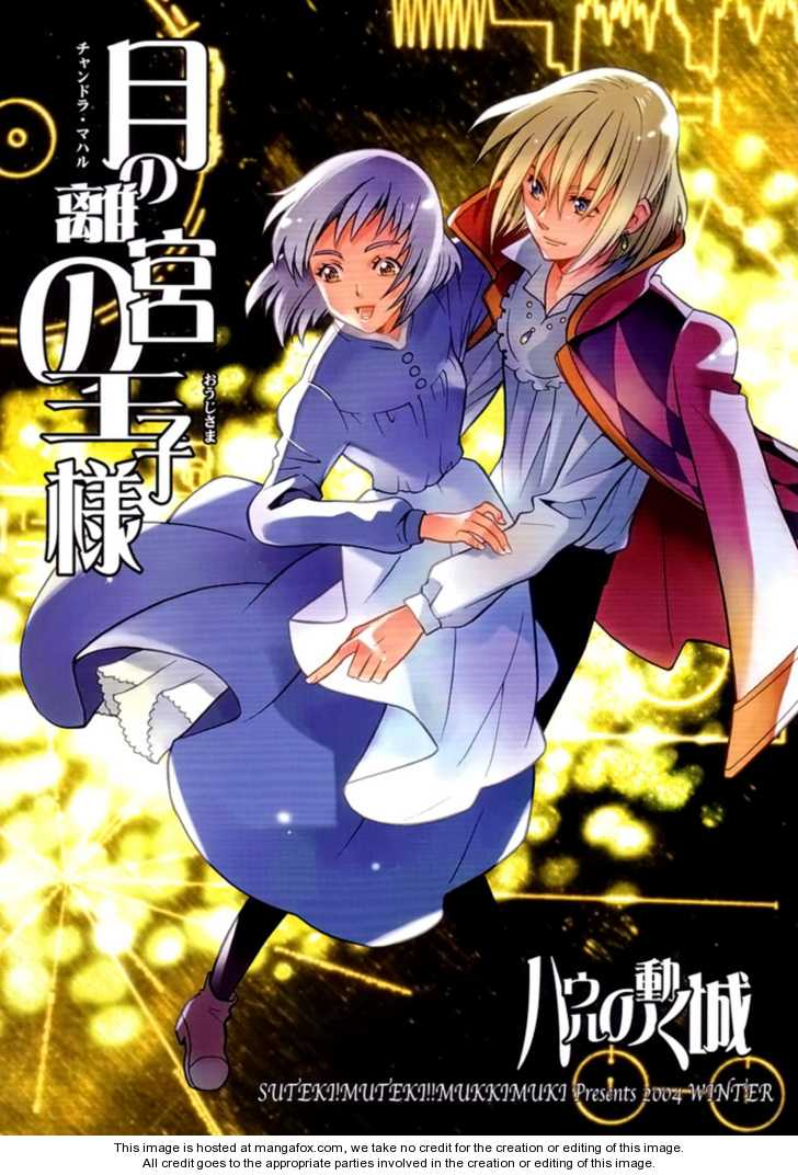 Howls Moving Castle: Chandora Maharu no Oujisama 1 Page 2