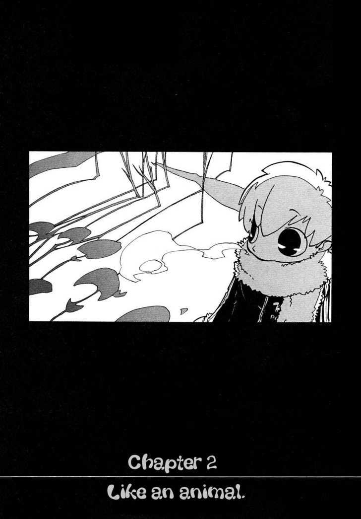 Chikyuu Misaki 2 Page 3
