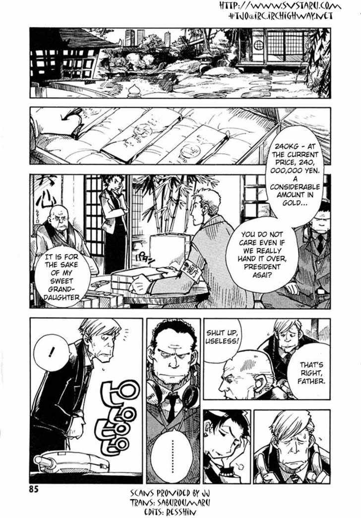 Chikyuu Misaki 3 Page 1