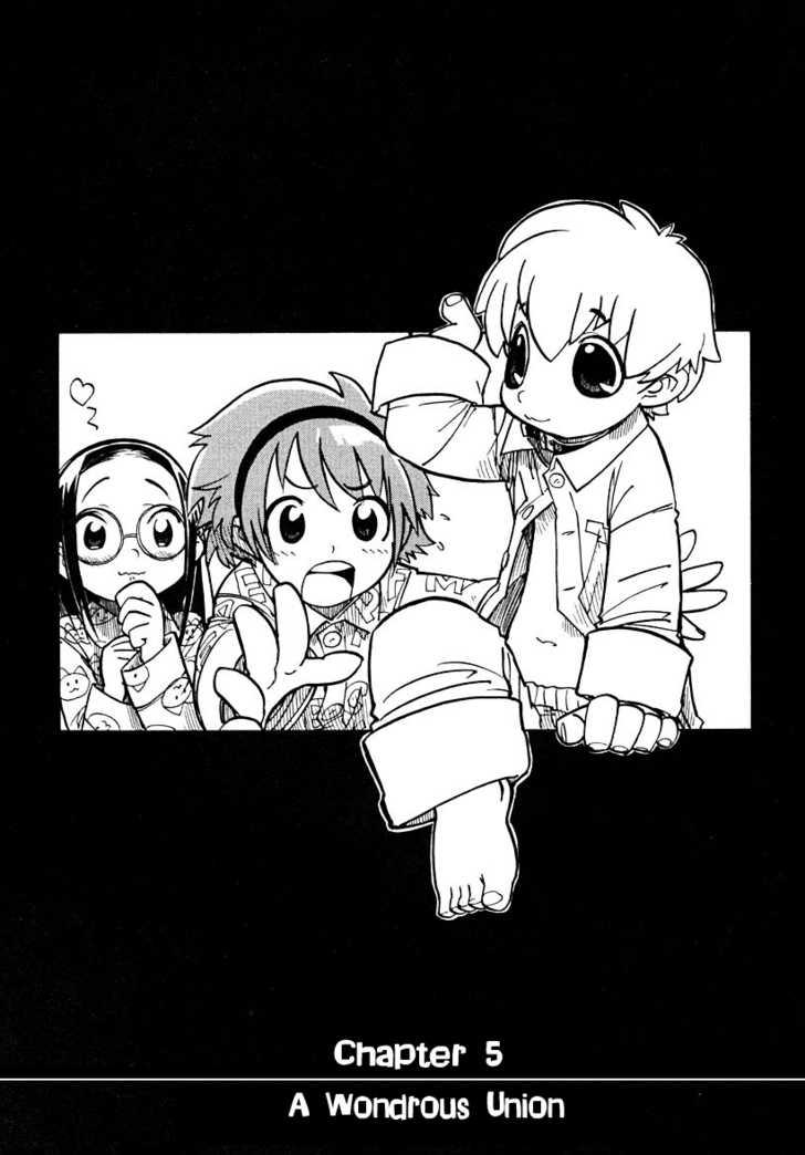 Chikyuu Misaki 5 Page 3
