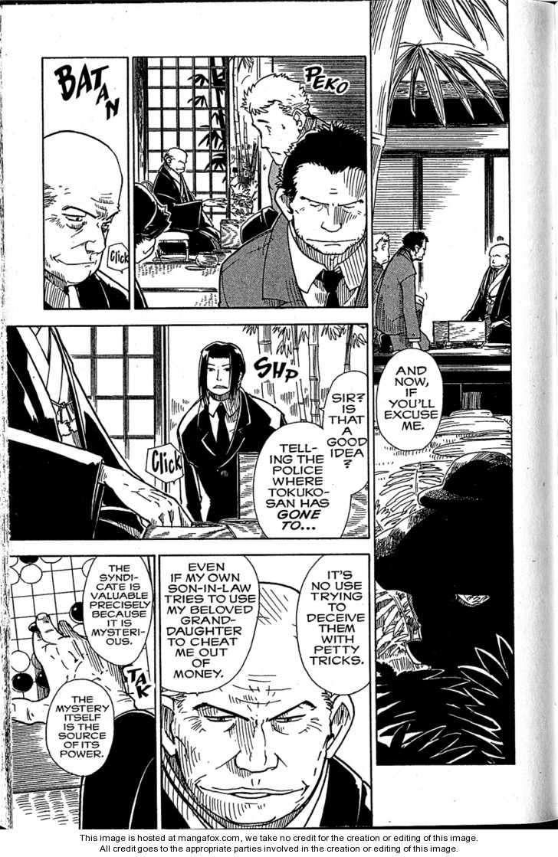 Chikyuu Misaki 16 Page 1