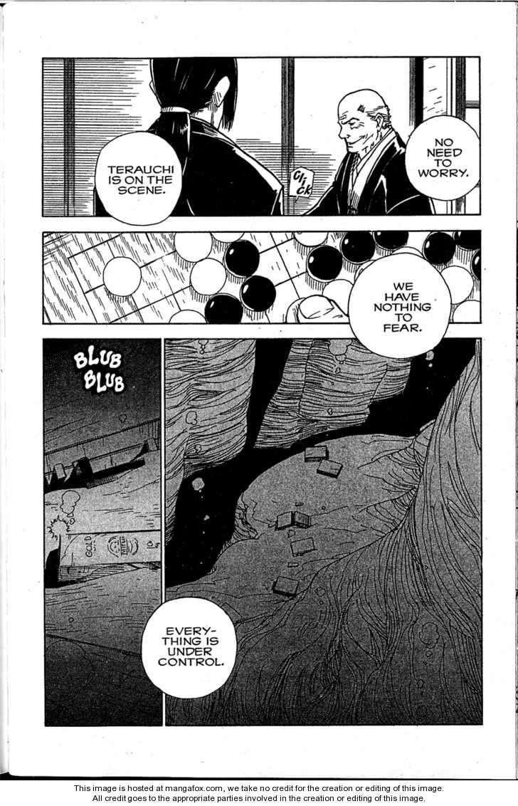 Chikyuu Misaki 16 Page 2
