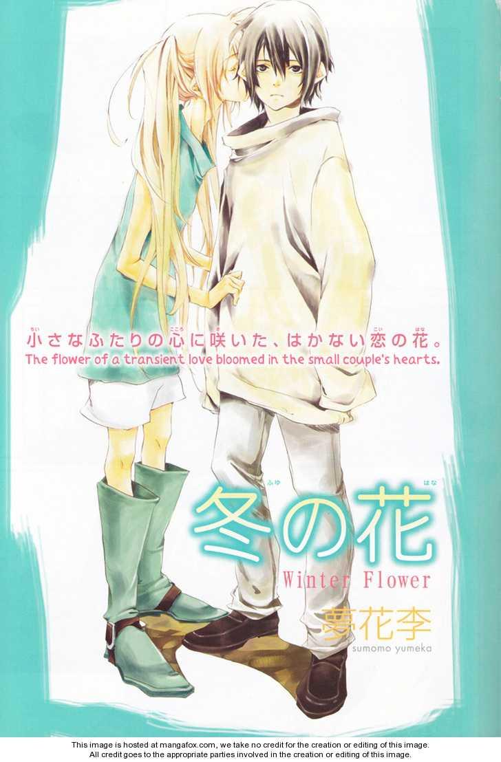 Fuyu no Hana 1 Page 1