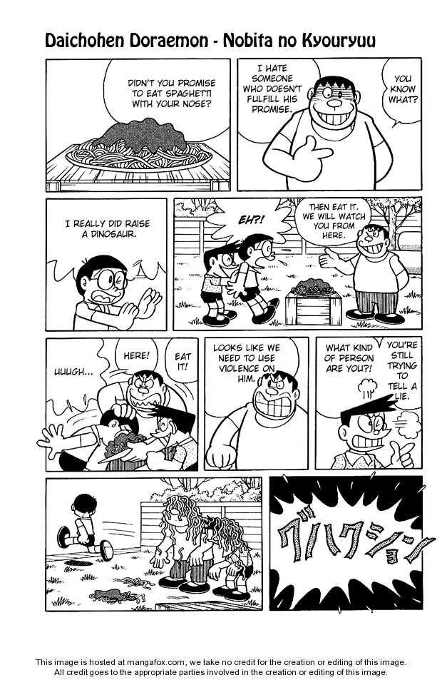 Doraemon Long Stories 2 Page 3