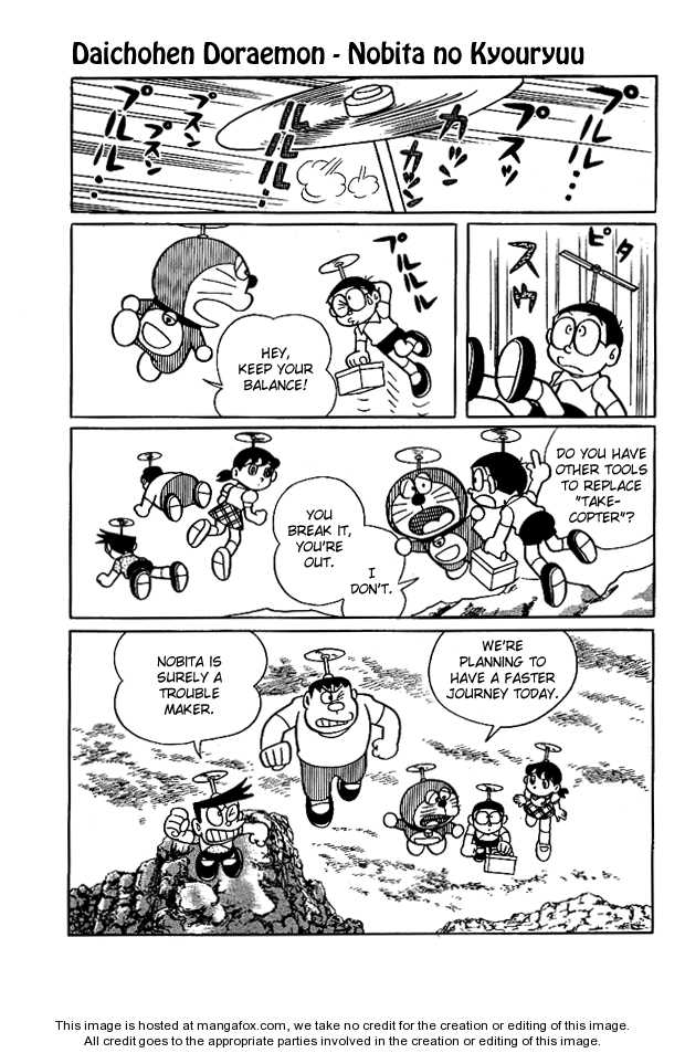 Doraemon Long Stories 4 Page 2