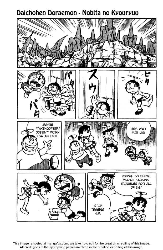 Doraemon Long Stories 4 Page 4