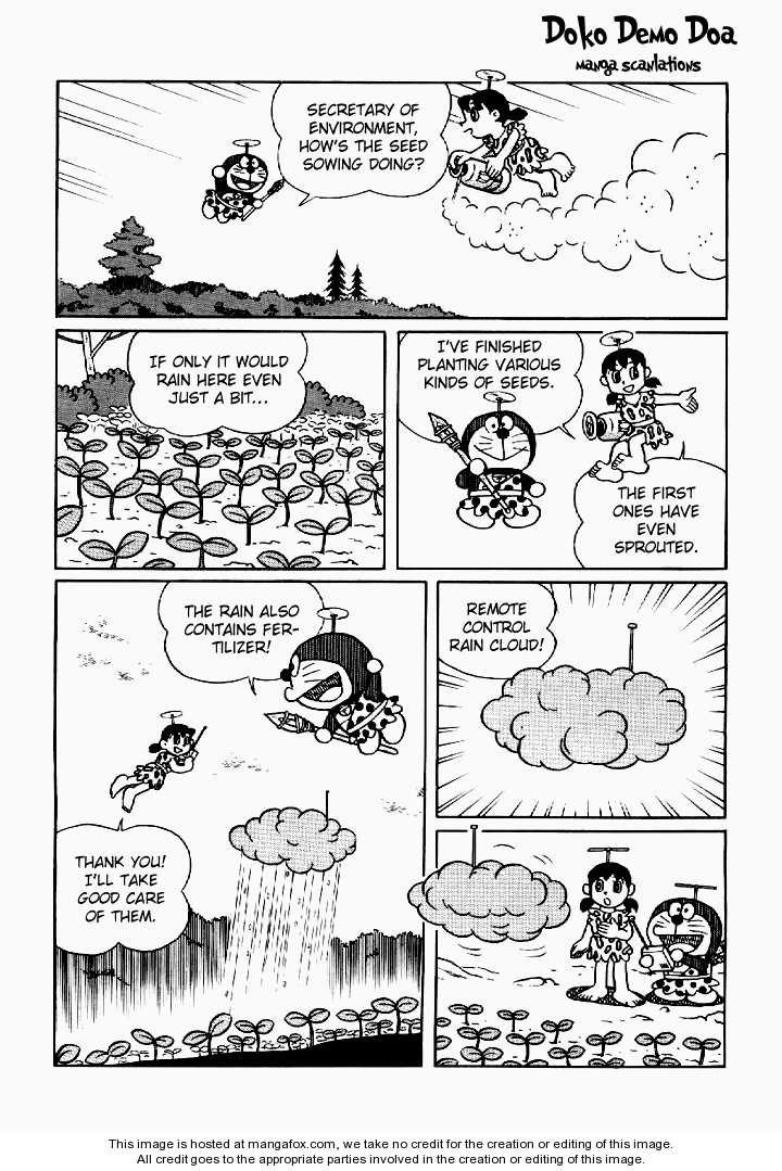 Doraemon Long Stories 2 Page 2