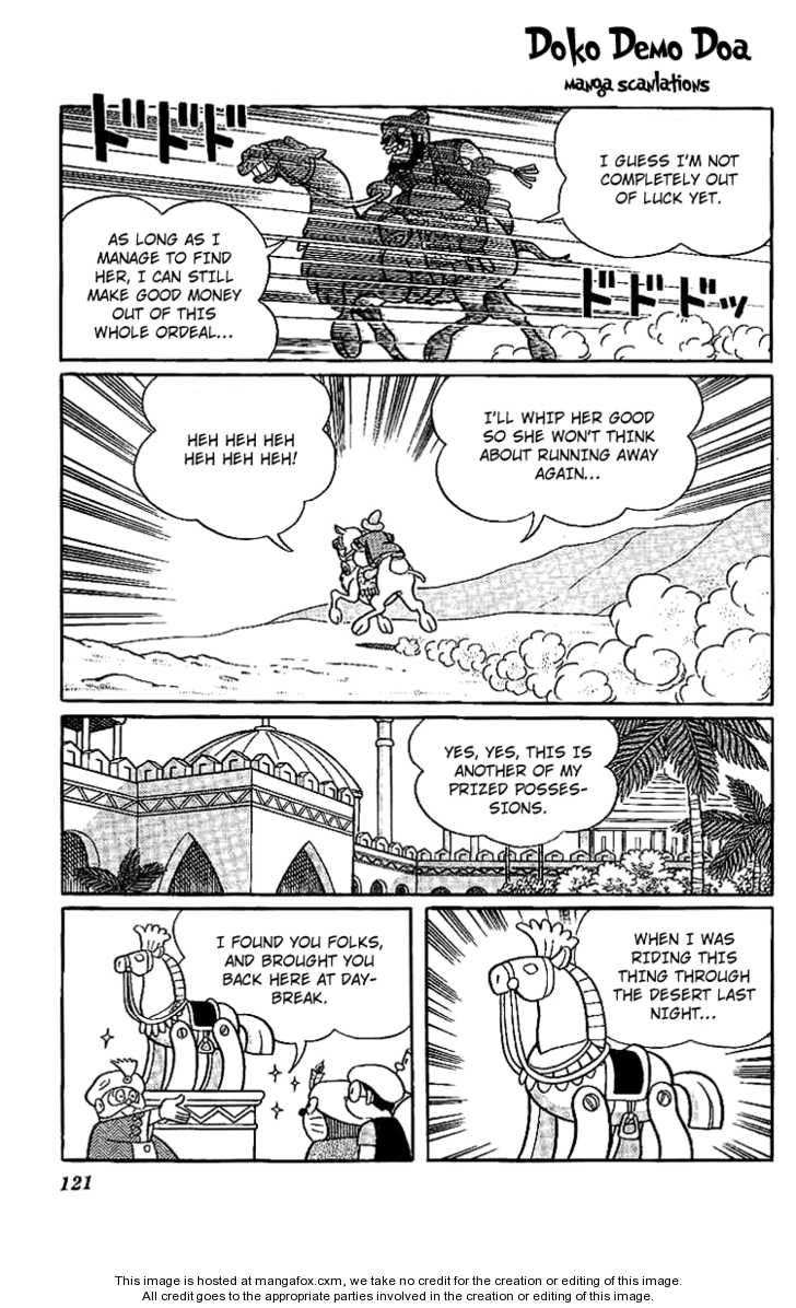 Doraemon Long Stories 4 Page 3
