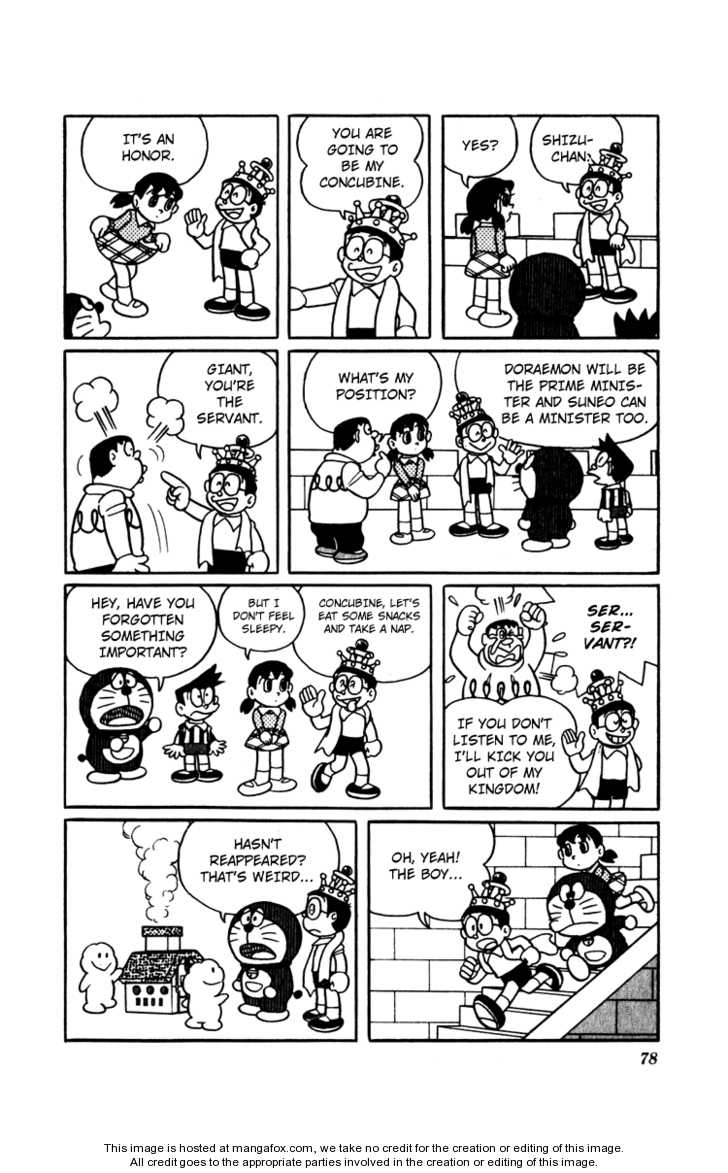 Doraemon Long Stories 3 Page 2