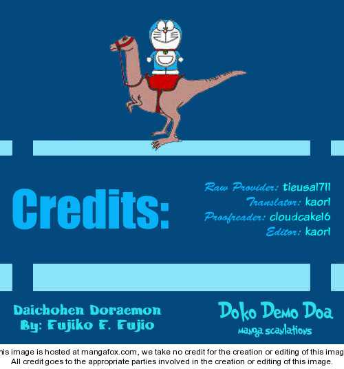 Doraemon Long Stories 6 Page 1