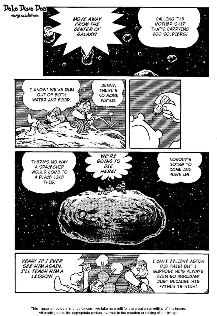 Doraemon Long Stories 5 Page 2