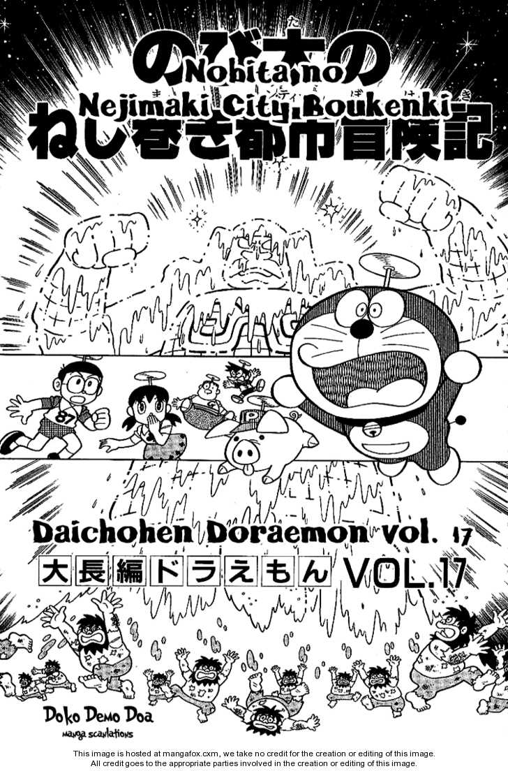 Doraemon Long Stories 1 Page 2