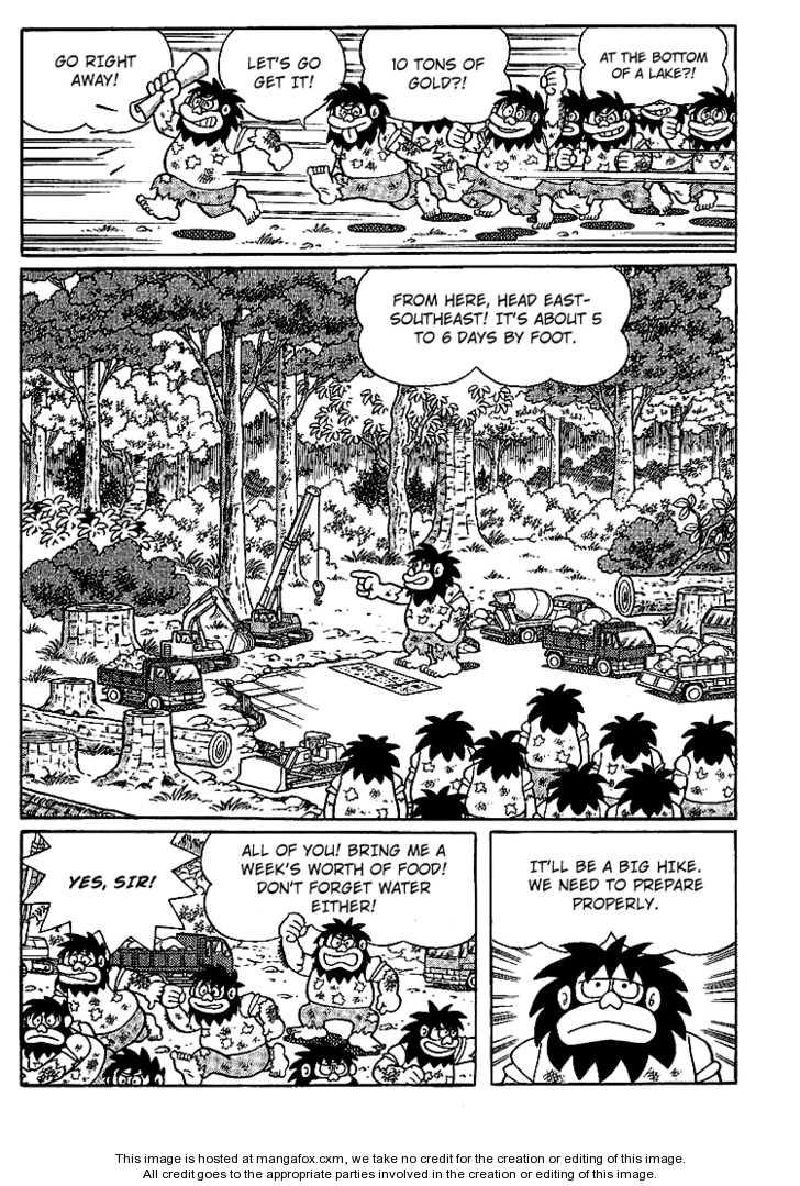 Doraemon Long Stories 2 Page 3