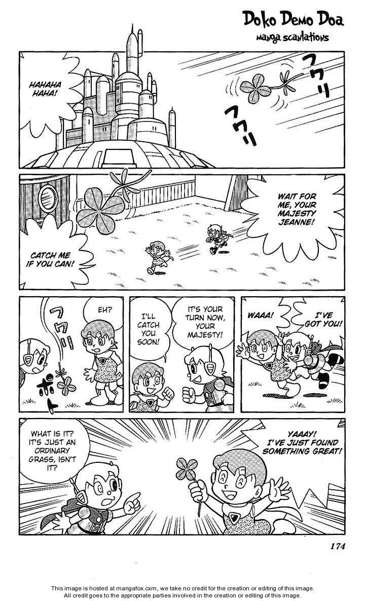 Doraemon Long Stories 7 Page 3