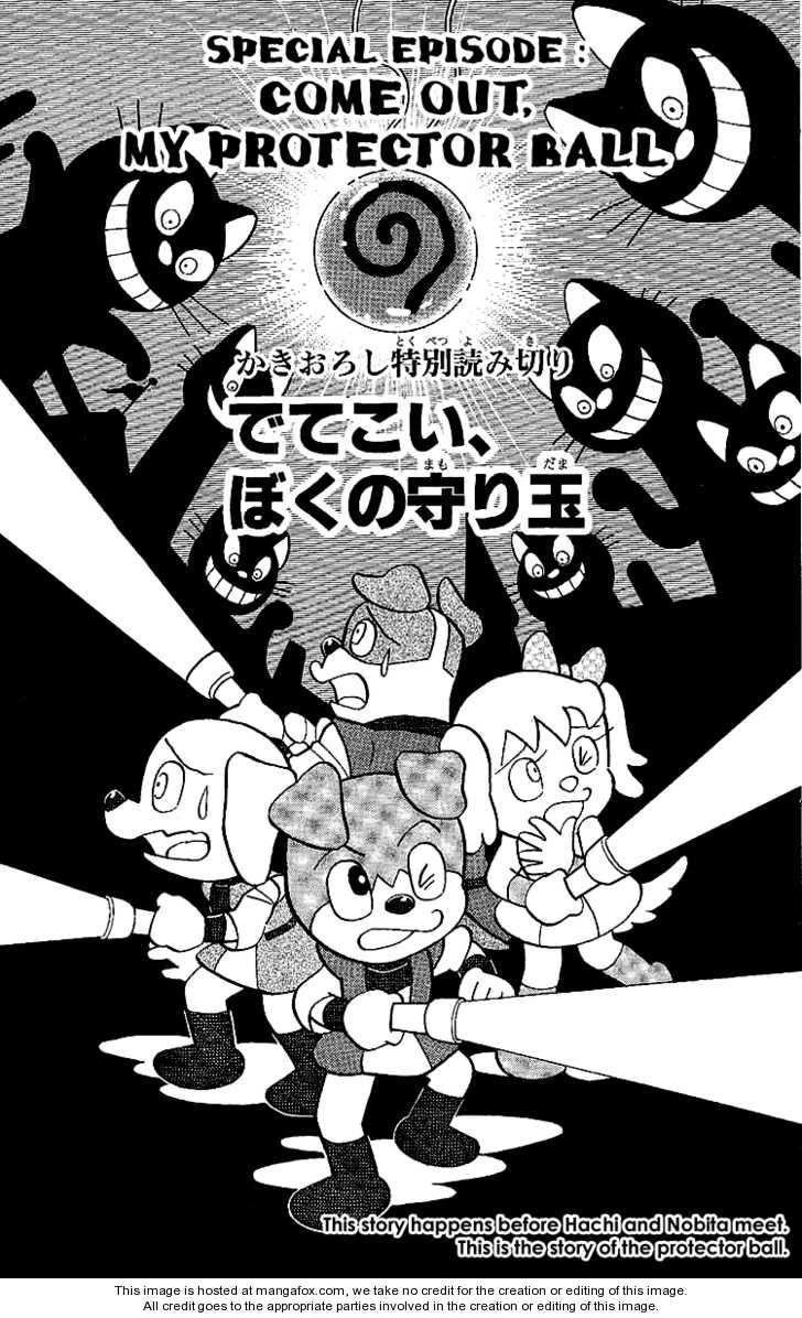 Doraemon Long Stories 6 Page 3