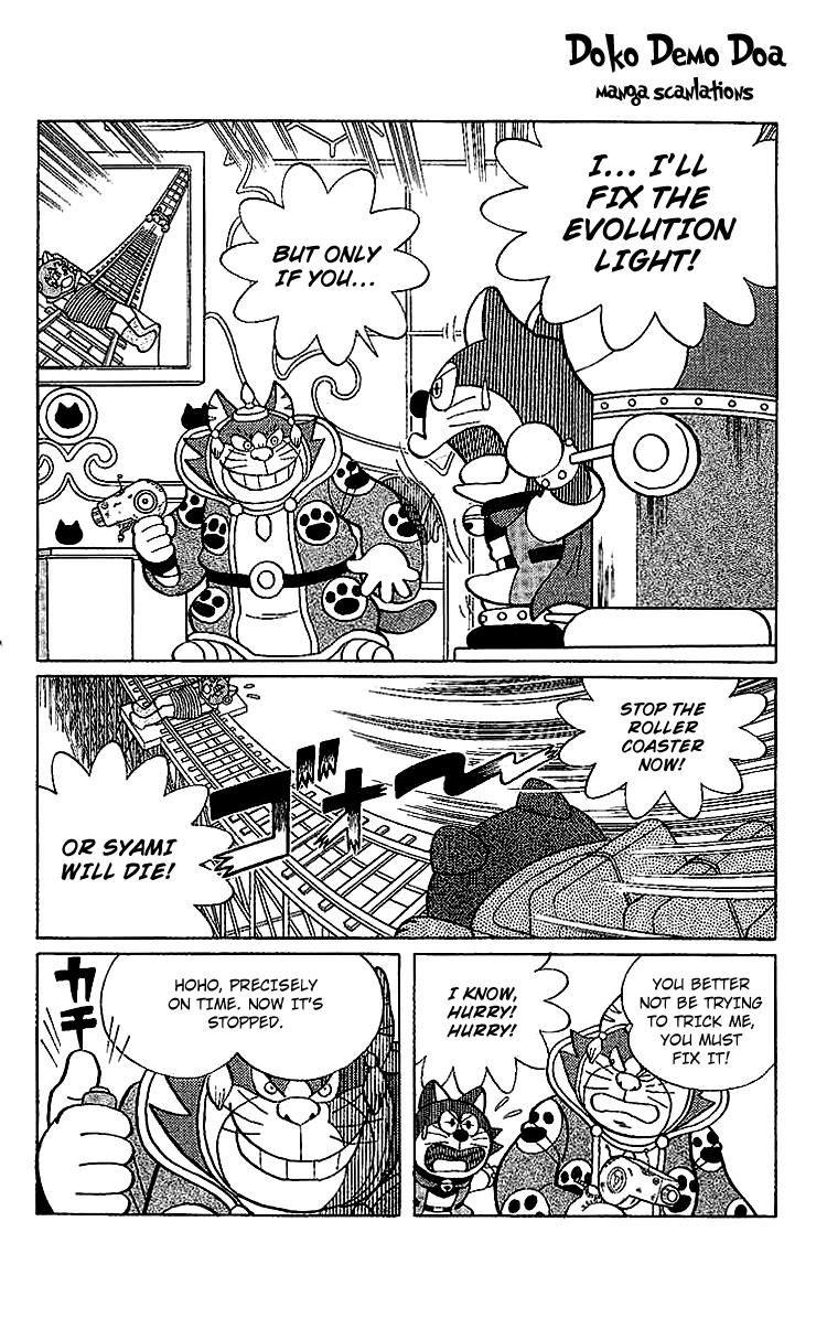 Doraemon Long Stories 126 Page 1