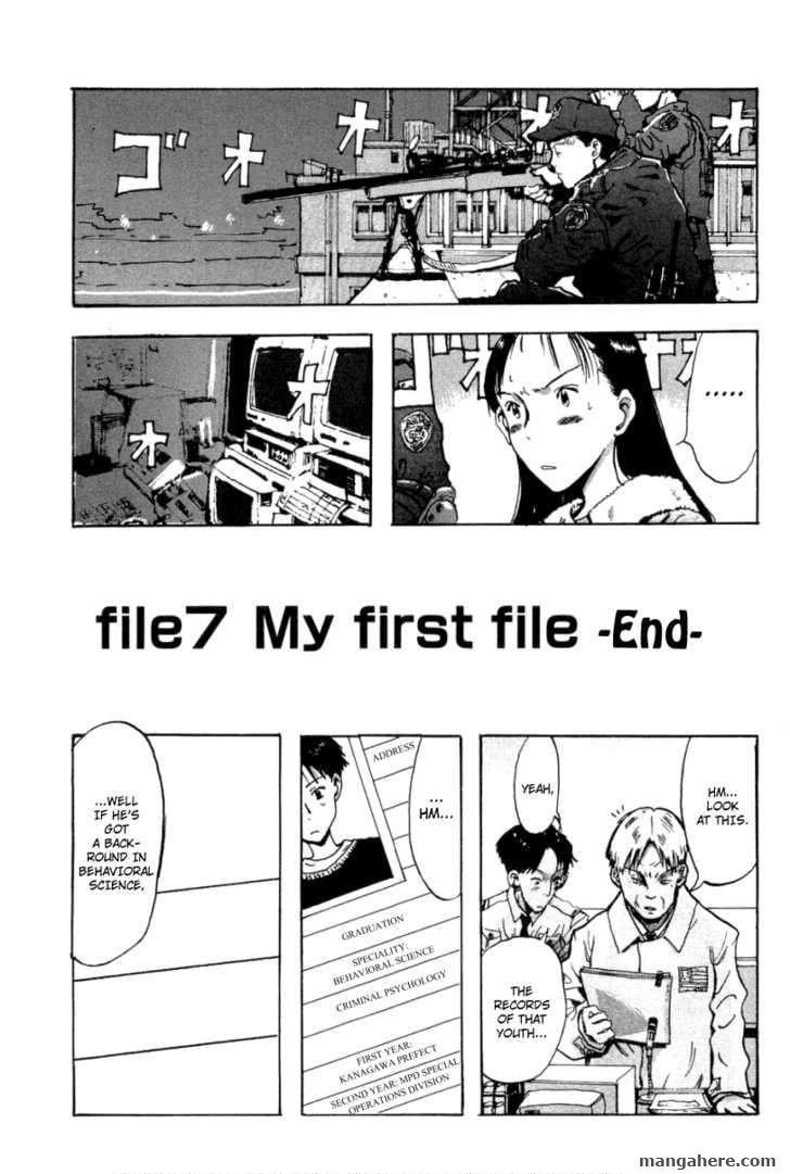 Hanzai Koushounin Minegishi Eitarou 7 Page 1