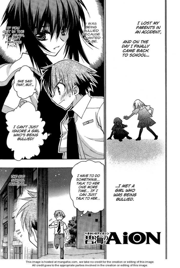 Hekikai no AiON 2 Page 1