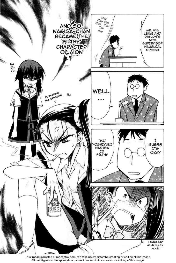 Hekikai no AiON 8.5 Page 1