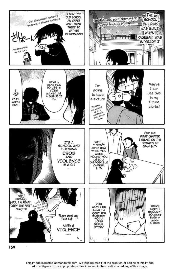 Hekikai no AiON 12.5 Page 1