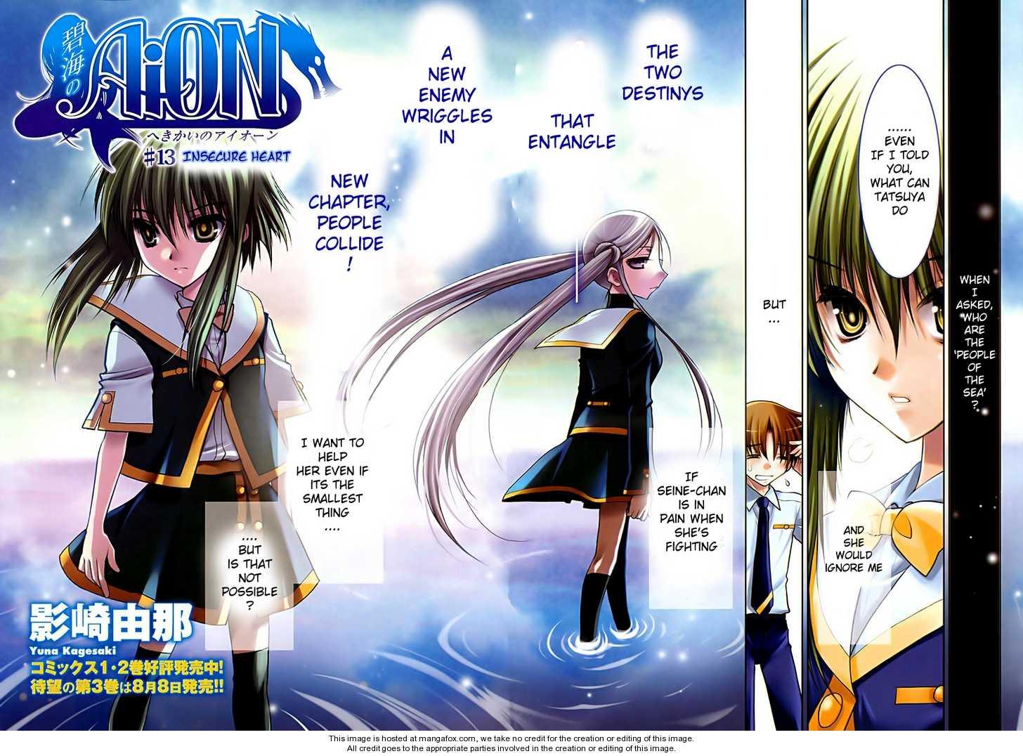 Hekikai no AiON 13 Page 2