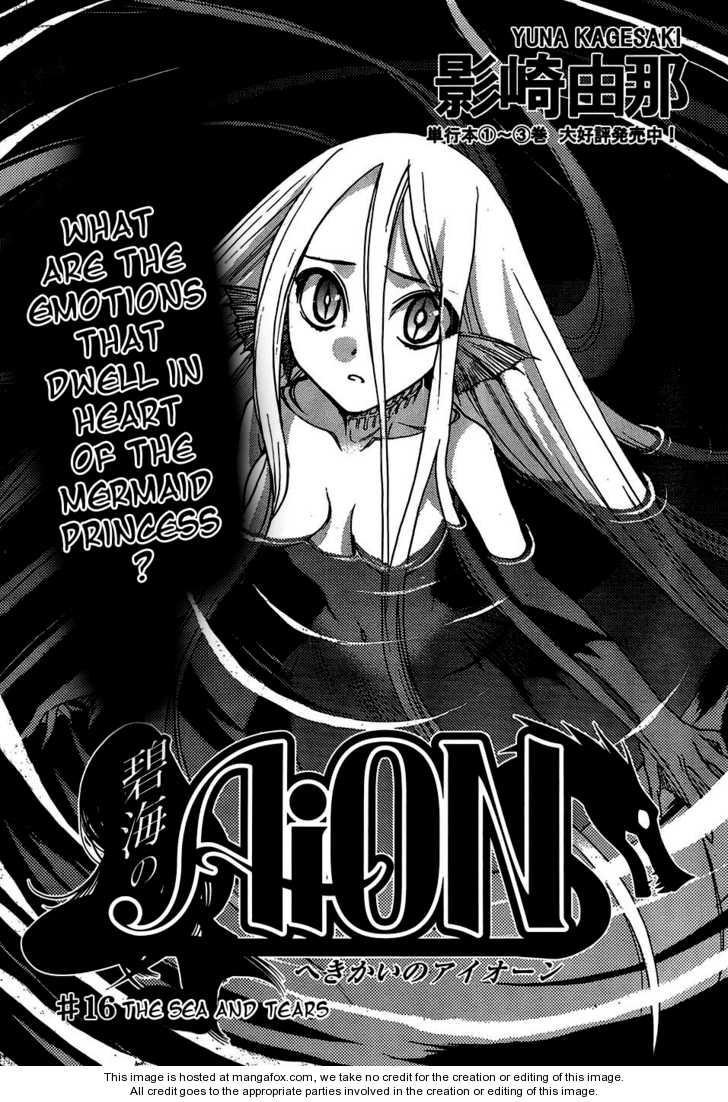 Hekikai no AiON 16 Page 1