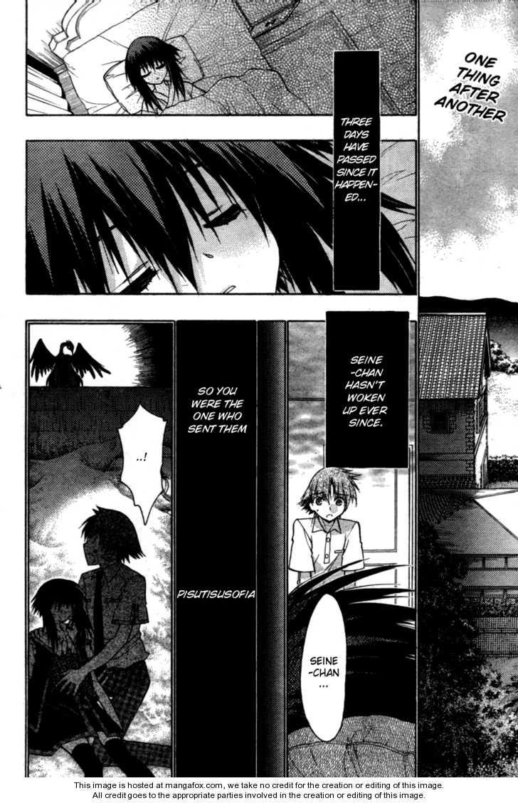 Hekikai no AiON 24 Page 2