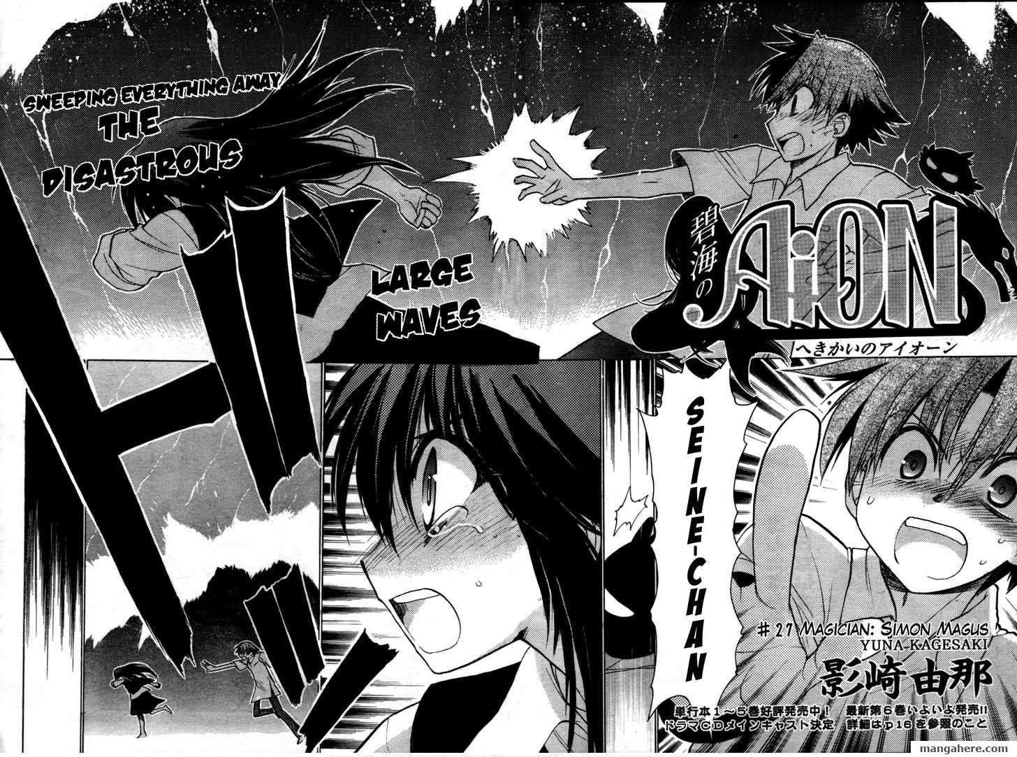 Hekikai no AiON 27 Page 3