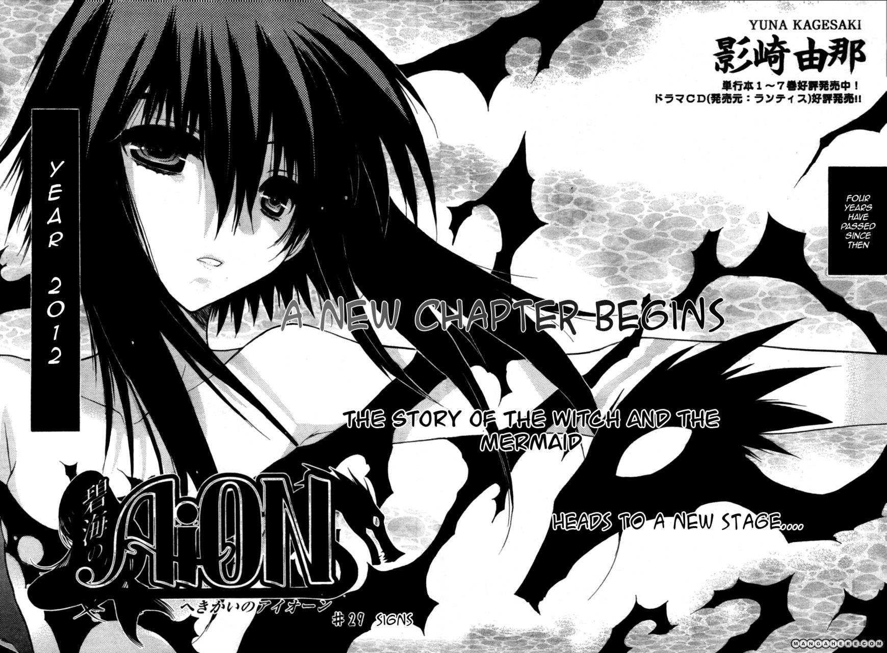Hekikai no AiON 29 Page 2