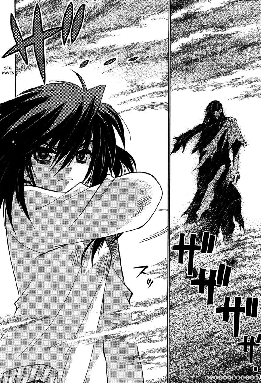 Hekikai no AiON 31 Page 2