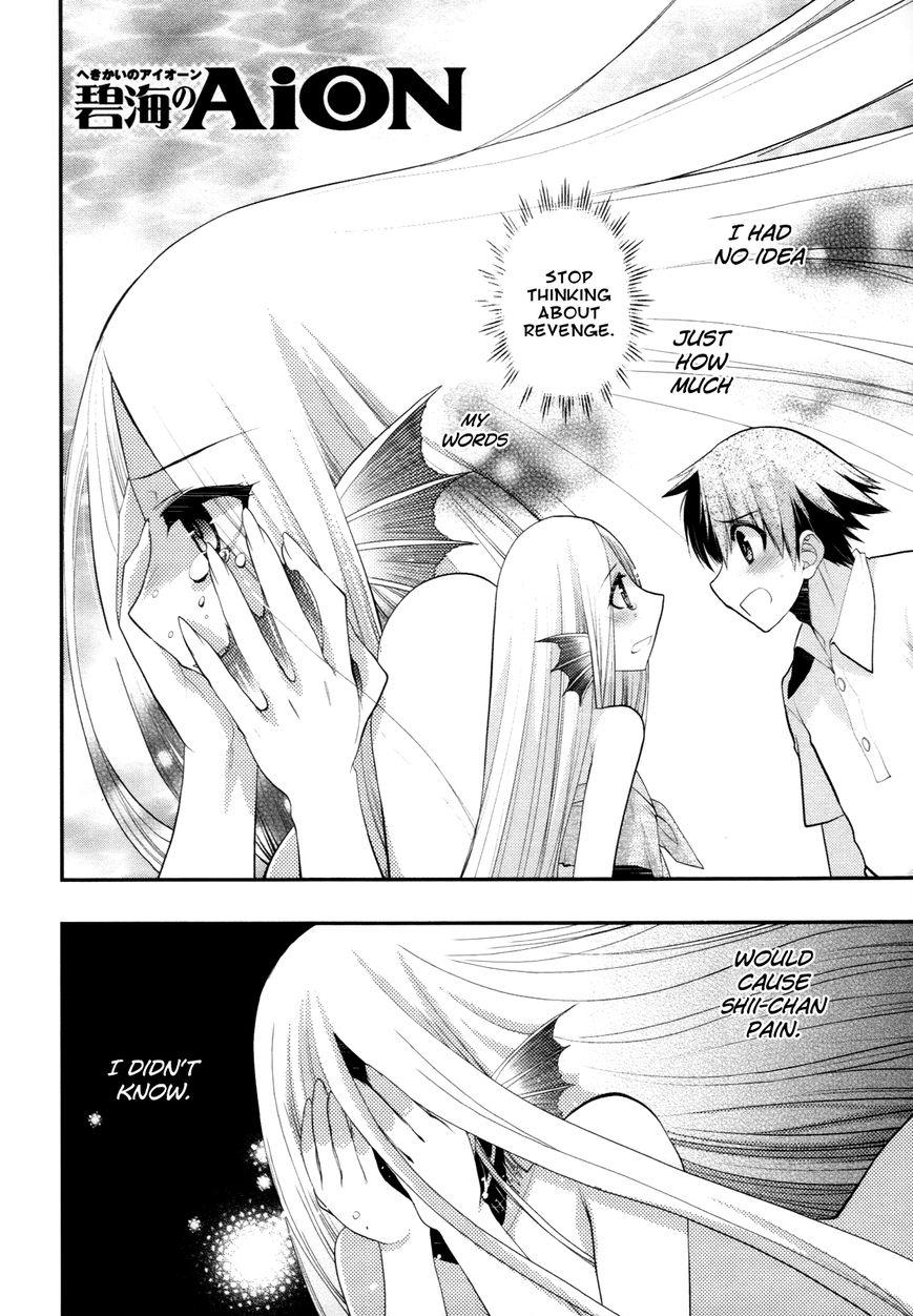 Hekikai no AiON 39 Page 1