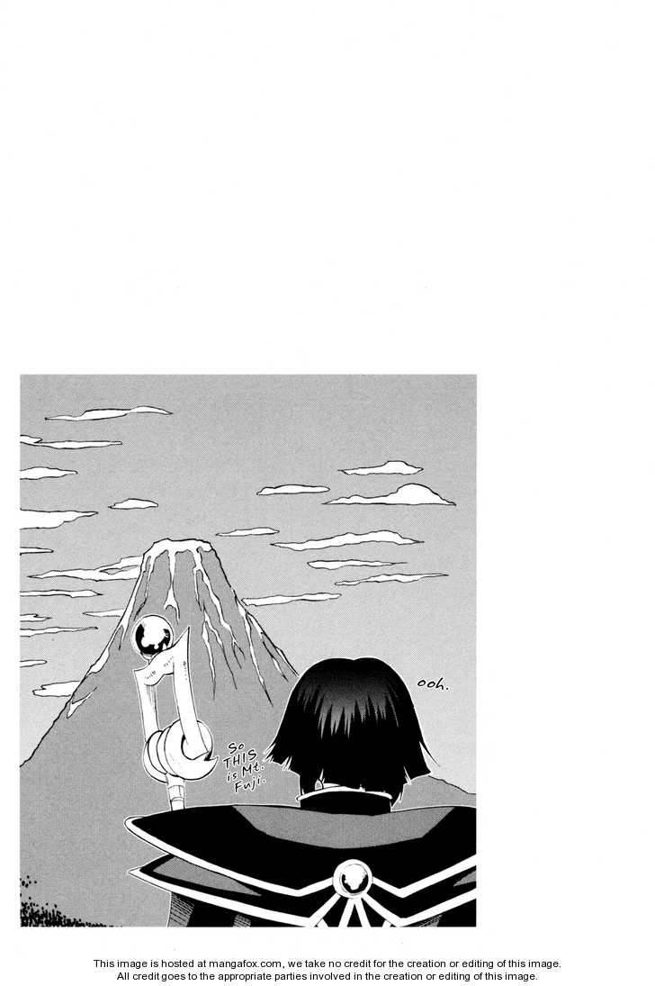 Slayers Evolution-R 5.5 Page 2