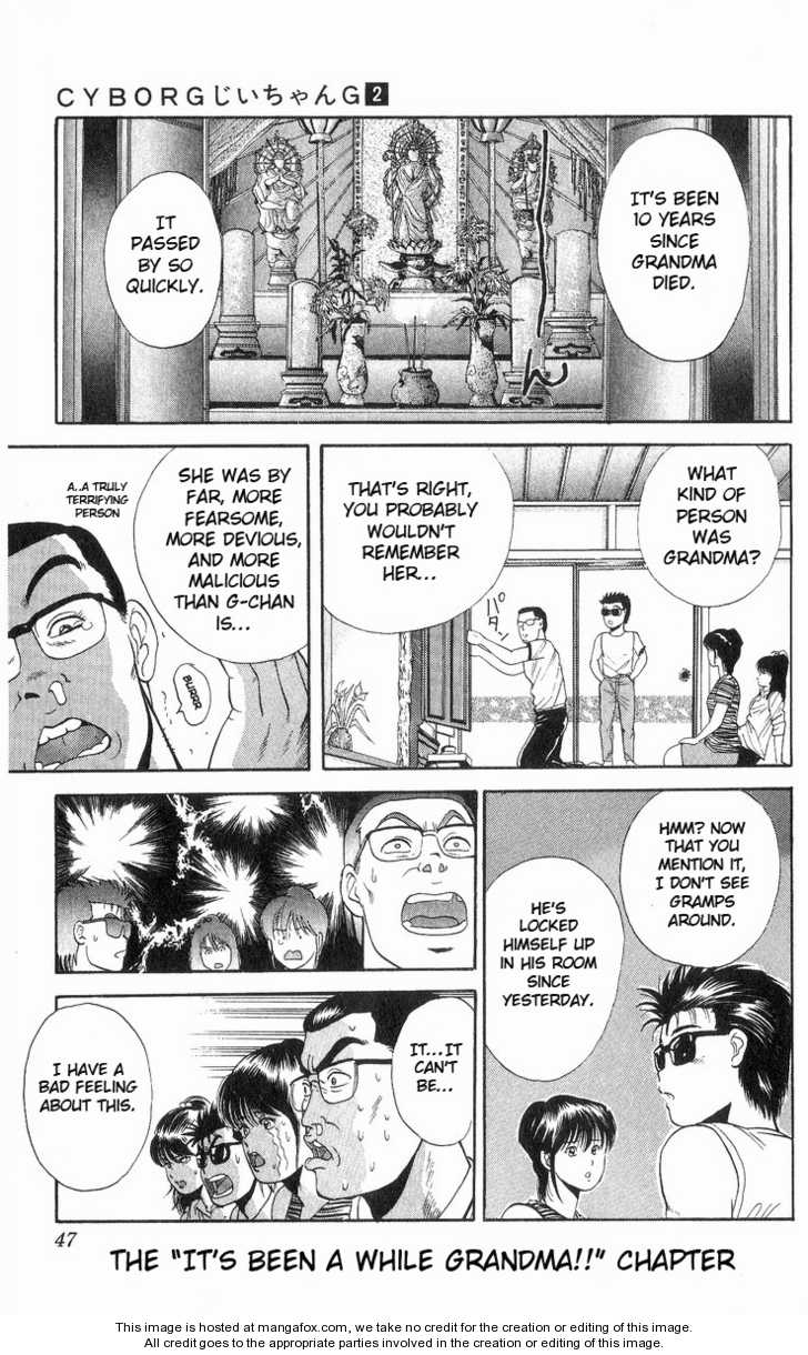 Cyborg Grandpa G 11 Page 1