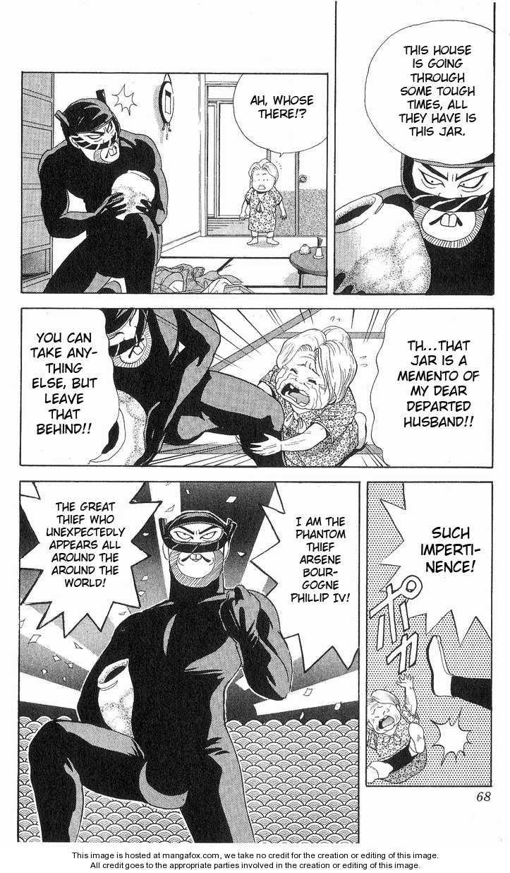 Cyborg Grandpa G 12 Page 2