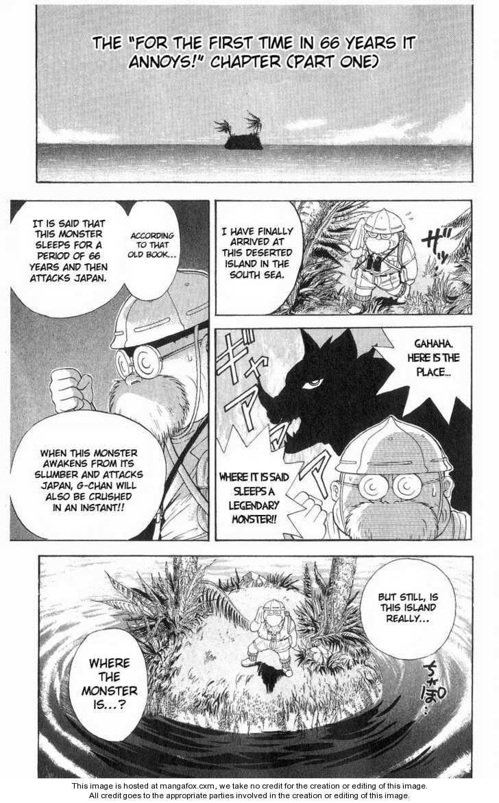 Cyborg Grandpa G 14 Page 1