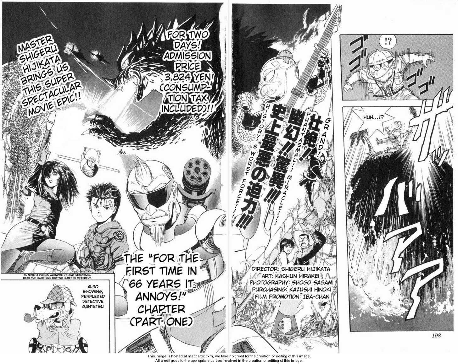 Cyborg Grandpa G 14 Page 2