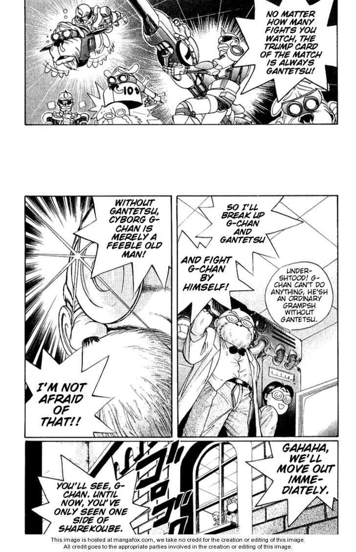 Cyborg Grandpa G 24 Page 2