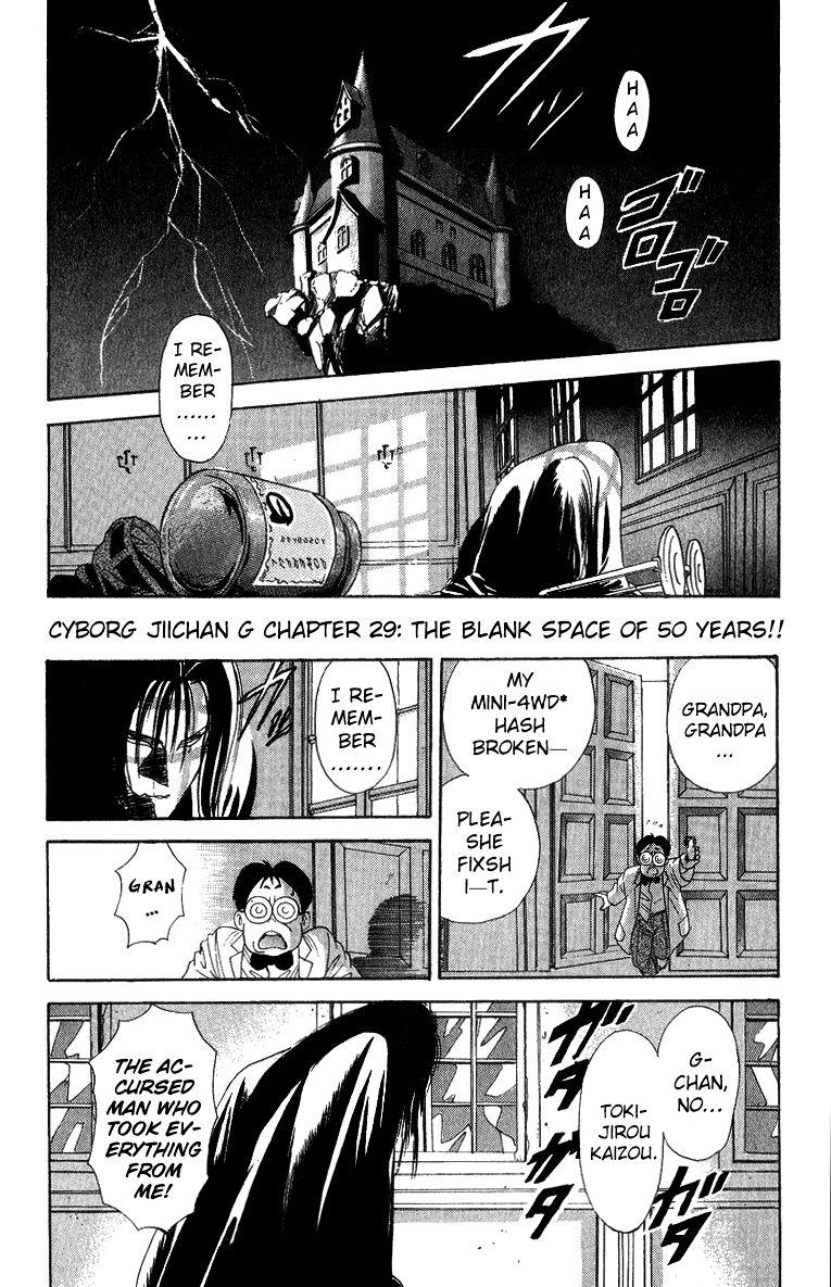 Cyborg Grandpa G 29 Page 1